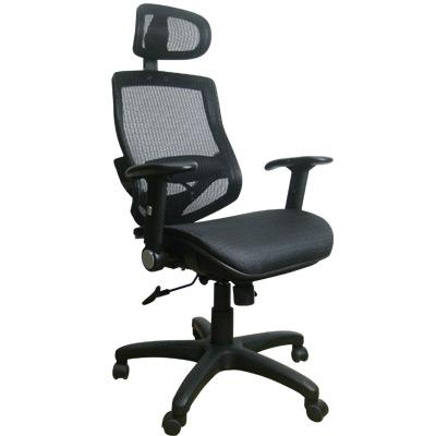 Mr. chair 高彈力全透氣網工學電腦椅/辦公椅