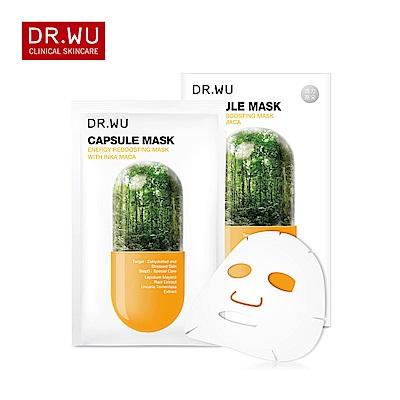 DR.WU 雨林瑪卡活力面膜3入