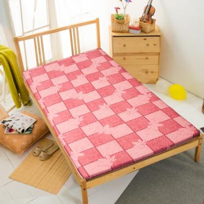 楓葉  冬夏兩用折疊床墊(單人)