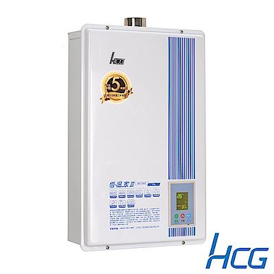 和成HCG 數位恆溫強制排氣熱水器13L GH1355 (五年保固)