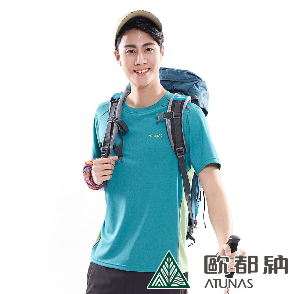 【ATUNAS 歐都納】男款POLARTEC防曬快乾短袖T恤A-T1803M深綠