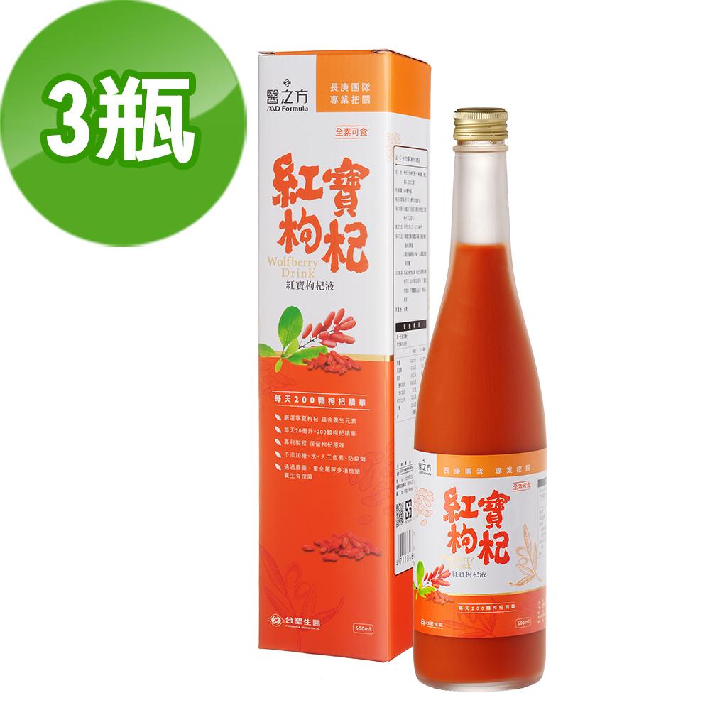 台塑生醫-紅寶枸杞飲(600ml)3瓶/組