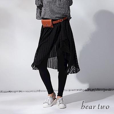 beartwo 假兩件式波浪雪紡褲裙(二色)