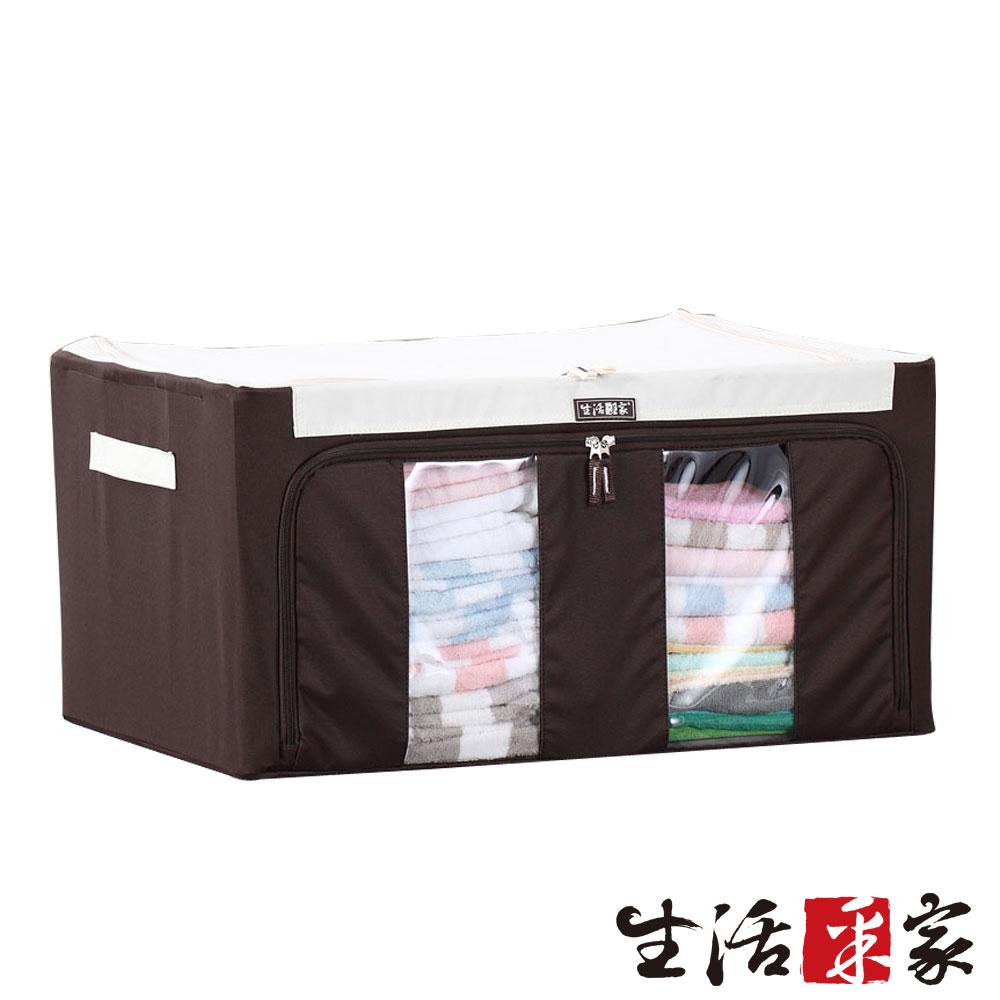 《生活采家》堆疊式前視窗系統收納箱_100公升(1入裝)