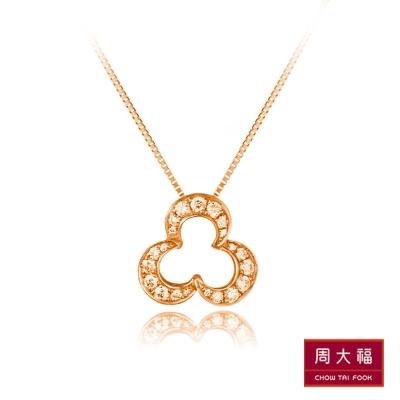 周大福 小心意系列 鏤空梅花形鑽石18K玫瑰金吊墜(不含鍊)