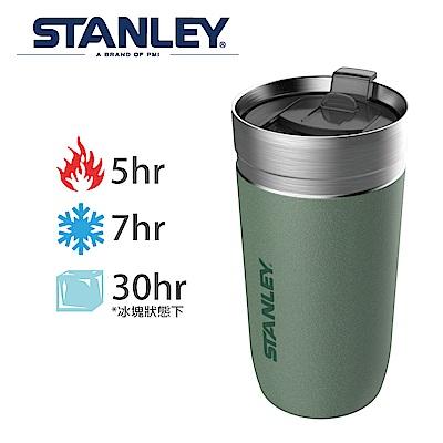 【Stanley】GO 系列單手滑蓋保溫咖啡杯0.47L-錘紋綠