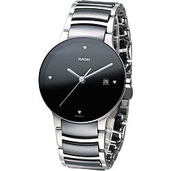Rado Centrix晶萃系列極簡城市真鑽陶瓷石英腕錶/38mm