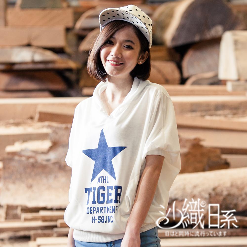 連帽上衣 星星字母配色寬版連帽棉T(白)-沙織日系