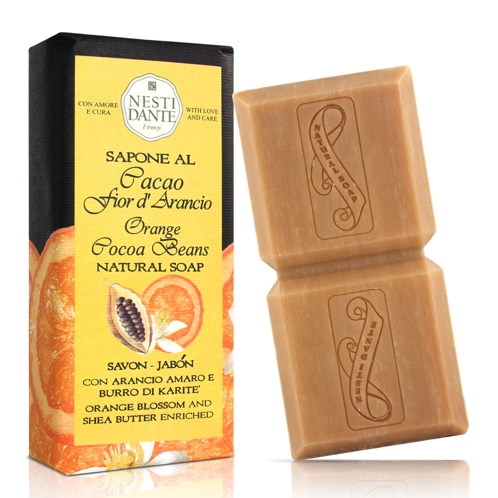 Nesti Dante 乳木果油巧克力系列-柑橘巧克力皂(200g)X2入