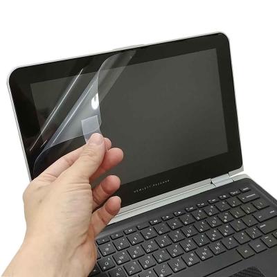 EZstick HP Pavilion X360 11 K138TU 專用 螢幕保護貼