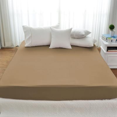 Cozy inn 簡單純色-咖啡-200織精梳棉床包(加大)