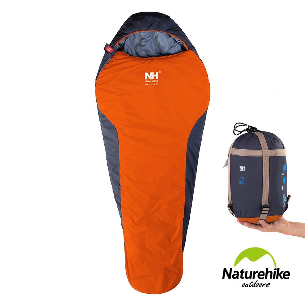 NH 超輕量木乃伊可拼接保暖睡袋 橘色