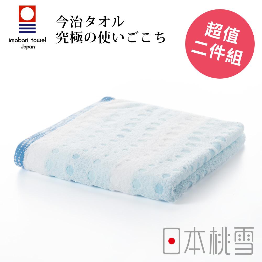 日本桃雪今治水泡泡毛巾超值兩件組(海水藍)