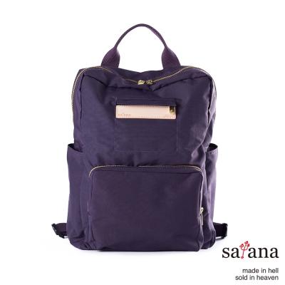 satana - 極簡摺疊後背包 - 紫色