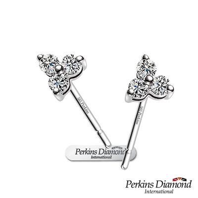 PERKINS 伯金仕 - Princess系列 0.15克拉鑽石耳環