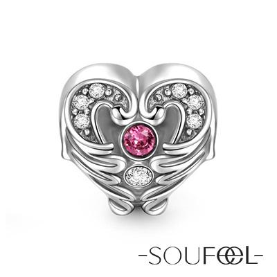 SOUFEEL索菲爾 925純銀珠飾 嬌羞的心 串珠