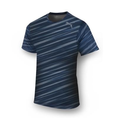 PUMA 男性訓練系列印花短袖T恤-陰影灰