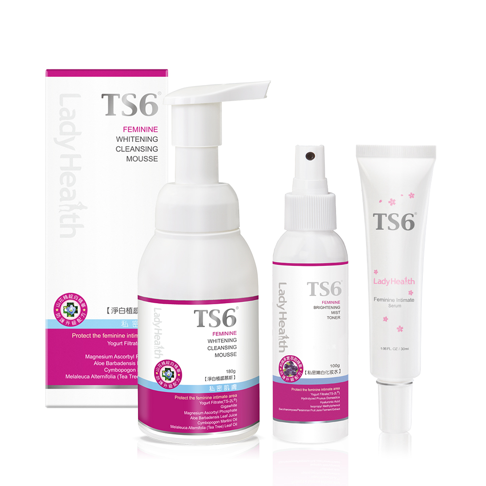 TS6護一生 私密淨白三步驟(淨白植感慕斯180g+嫩白化妝水100g+粉淡色凝膠30g)