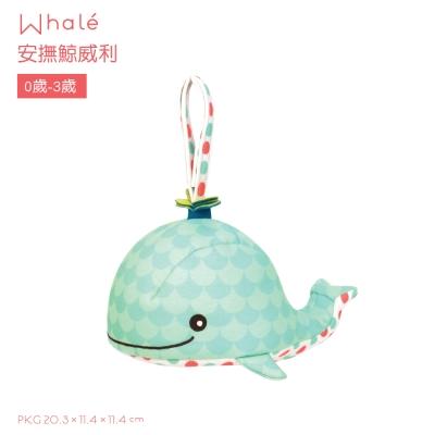 美國【B.Toys】安撫鯨威利(0+)