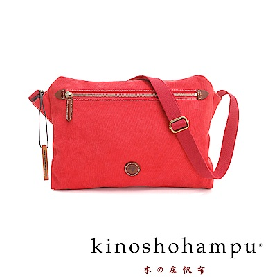 kinoshohampu Weekend系列輕型簡約設計斜背包 紅