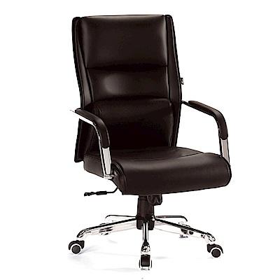 GD綠設家 樂夫皮革多功能主管椅/辦公椅(二色可選)-59x63x111cm免組