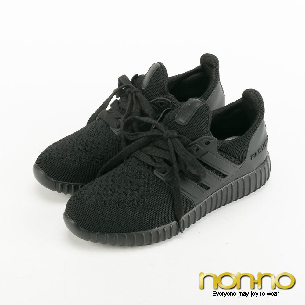 nonno 輕量級彈力鞋底率性休閒鞋-黑