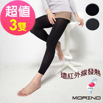 (超值3雙組)塑型美腿遠紅外線發熱9分褲/內搭褲MORINO