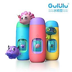 Gululu 咕嚕嚕 兒童智能水壺(顏色任選)
