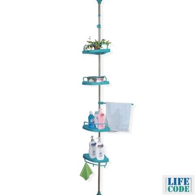 LIFECODE 頂天立地浴室置物架(不鏽鋼複合管)+4置物盤+1毛巾桿 -蒂芬妮藍