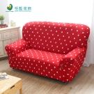 格藍傢飾 雪花甜心彈性沙發套2人座-聖誕紅