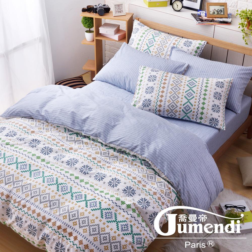 喬曼帝Jumendi-格爾晨語 台灣製雙人四件式特級100%純棉床包被套組