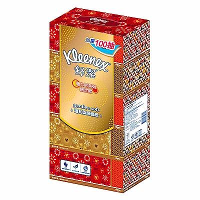 舒潔 溫和柔感盒裝面紙160+20抽5盒x10串/箱-年節加量包