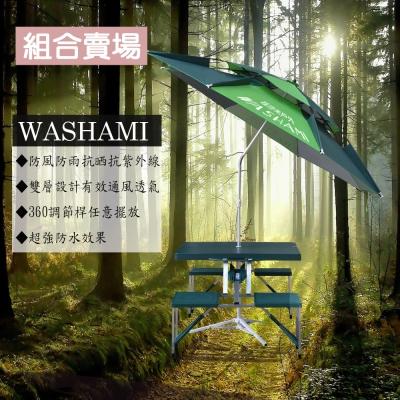 WASHAMl-戶外行李箱式折疊便利桌+萬向衛星傘(2.2M)+傘座