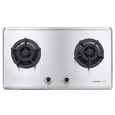 櫻花牌 G-2522S 全平面髮絲紋不鏽鋼檯面式二口瓦斯爐