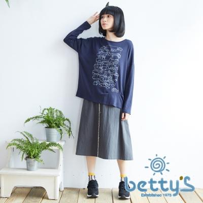 betty's貝蒂思 前蕾絲花邊排扣中長裙(灰綠)