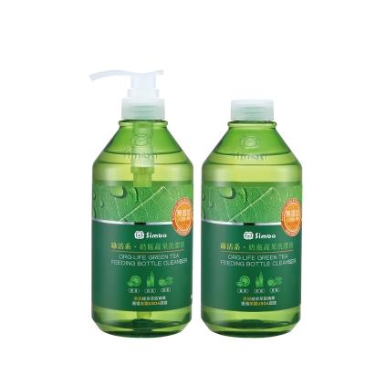 小獅王辛巴 奶瓶蔬果洗潔液800ml組合包(一組2入)