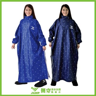 JUMP OS印花側穿套頭式連身型雨衣(5XL→加大尺寸)JP8778