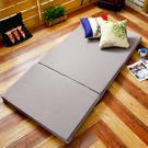 台灣製 單人8公分吸濕透氣蜂巢式三折床墊組-灰