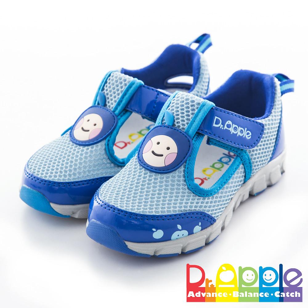 Dr. Apple 機能童鞋 經典蘋果透氣休閒款 藍