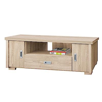 Boden-莫娜4尺簡約大茶几(附椅凳兩入)-120x60x45cm