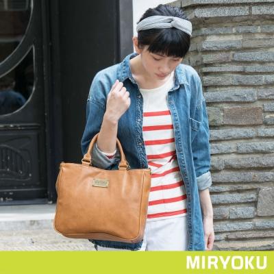 MIRYOKU-簡約個性系列-通勤多夾層兩用包
