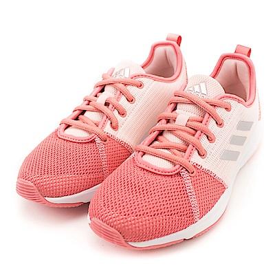 ADIDAS BB3248 女慢跑鞋 BB3248 粉白
