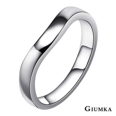 GIUMKA白鋼戒指 浪漫一生銀色寬版男女中性款