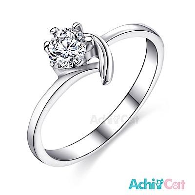 AchiCat 白鋼戒指八心八箭 擁抱真愛