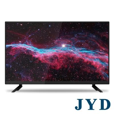 JYD 50吋 HDMI多媒體數位液晶顯示器+數位視訊盒 JD-50A18