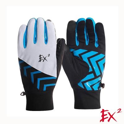 德國EX2《慢跑保暖觸控手套 》(天藍)