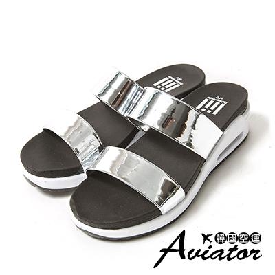 Aviator*韓國空運。漆皮感寬帶軟Q氣墊涼拖鞋-銀