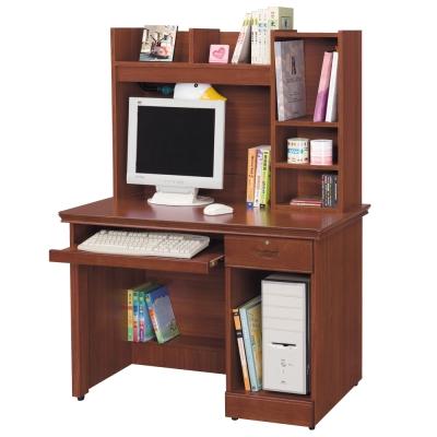 時尚屋 長榮柚木色3.5x4.8尺電腦桌 寬105cm
