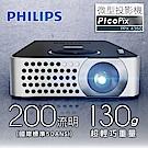 PHILIPS飛利浦 PPX4350 DLP微型投影機(200流明)