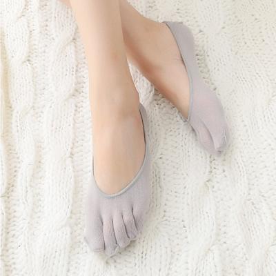 蒂巴蕾 足適康 五趾隱形襪